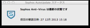 スクリーンショット 2013-12-27 15.18.17