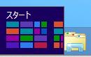 スクリーンショット 2014-04-30 16.17.42(2)