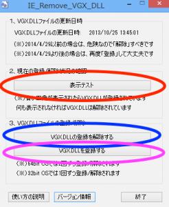スクリーンショット 2014-05-01 14.49.53
