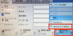 スクリーンショット 2014-06-25 14.34.53