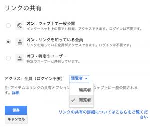 スクリーンショット 2015-05-11 15.58.36