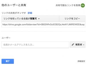 スクリーンショット 2015-05-11 15.59.13